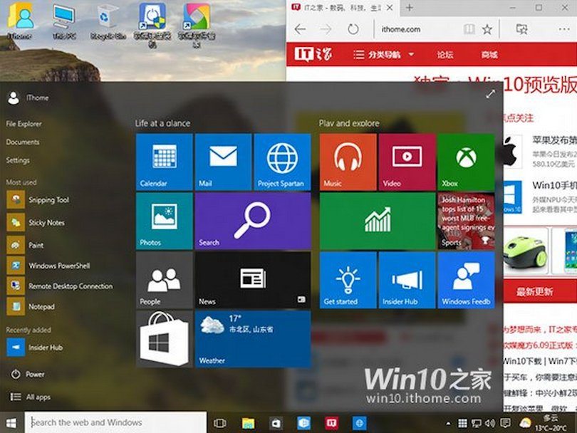 doua-noi-imagini-cu-windows-10-au-aparut-pe-net-cum-va-arata-start-menu-cel-care-nu-exista-in-windows_1